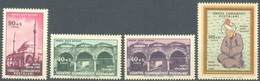 1960 TURKEY MANISA MESIR BAIRAM MNH ** - Unused Stamps