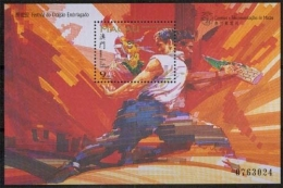 Macau MiNr. Bl. 45 **, Drachen-Festival - 1999-... Sonderverwaltungszone Der China