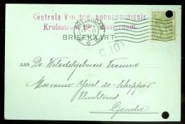 WW-1 * HANDGESCHREVEN BRIEFKAART COMITE VLUCHTELINGEN Uit 1917 Van ROTTERDAM Naar GOUDA * (9818e) - Periode 1891-1948 (Wilhelmina)