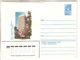 GOOD USSR / UKRAINE Postal Cover 1980 - KIEV - Hotel - Ukraine
