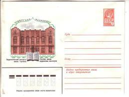 GOOD USSR Postal Cover 1980 - FERGANA - Institute - Uzbekistan