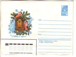 GOOD USSR / RUSSIA Postal Cover 1980 - Happy New Year - Clock / Birds - 1923-1991 USSR