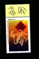 CANADA - 1997 YEAR OF THE  OX  MINT NH - 1952-.... Regno Di Elizabeth II