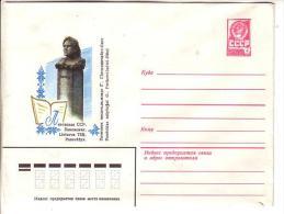 GOOD USSR Postal Cover 1980 - Poete G. PETKEVICAITEI - BITEI - Lithuania