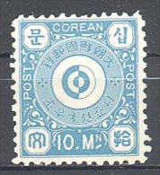 Corée: Yvert N° 2(*) Voir Scan - Corée (...-1945)