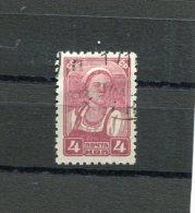 RUSSIA YR 1937,SC 615,MI 674 IA,USED,NO WMKS,FARM WORKER,STANDARD - Neufs