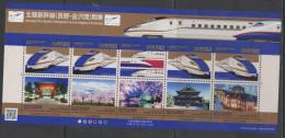 JAPAN , 2015, MNH,TRAINS, MOUNTAINS, TREES,  SHEETLET - Treinen