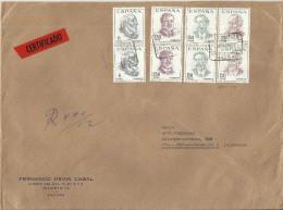 =ES CV 1967 - 1931-Aujourd'hui: II. République - ....Juan Carlos I