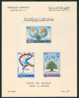 1960 Libano Lebanon Union Des Libanais Dans Le Monde Block -Zz37 - Liban