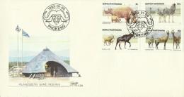 South Africa Bophuthatswana 1983  Pilanesberg Reserve FDC - Bophuthatswana
