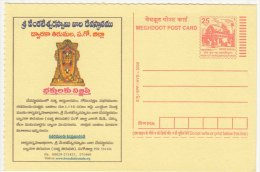 Diety Idol Of Dwarka Tirumala, Lion Animal, Shell In Hand, Coneshell, Religion, Meghdoot Postcard. - Big Cats (cats Of Prey)