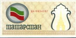 Tatarstan (100 RUBLES) Pick 5c NEUF - Tatarstan