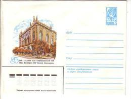 GOOD USSR Postal Cover 1980 - BAKU - Azerbaïjan