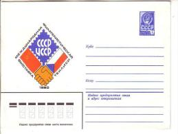 GOOD USSR Postal Cover 1980 - TBILISI - Phila Exhibition - Georgia