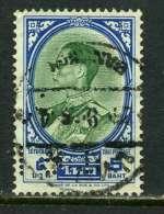 Thaïlande 1962 Y&T 344 ° Perforé - Thaïlande