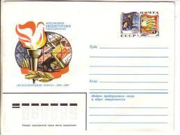GOOD USSR Postal Cover With Original Stamp 1983 - INTERNATIONAL BOOK - 1923-1991 USSR