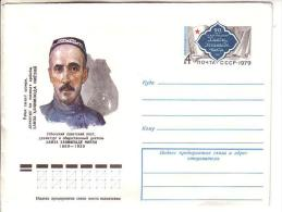 GOOD USSR Postal Cover With Original Stamp 1979 - Poete HAMZA NIYAZI - Uzbekistan
