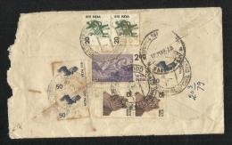 India 1979 Registered Postal Used Cover Animal Birds Tiger Mountains - Aerograms
