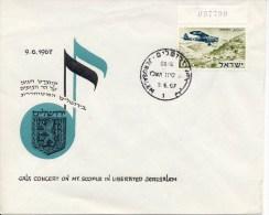 FDC Israel 1967 - Blanco - FDC