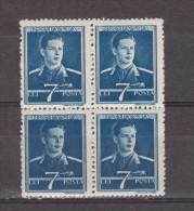 1940 - Roi Michel I  BLOC X 4 MNH - Ungebraucht