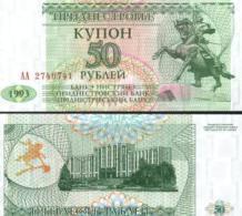 Transnistria #19, 50 Rublei, 1993, UNC - Moldawien (Moldau)