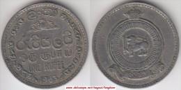 Ceylon 1 Rupee 1963 Km#133 - Used - Sri Lanka