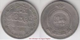 Ceylon 1 Rupee 1971 Km#133 - Used - Sri Lanka