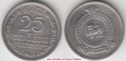 Ceylon 25 Cents 1963 Km#131 - Used - Sri Lanka