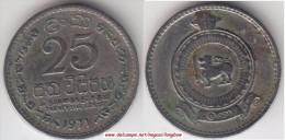 Ceylon 25 Cents 1971 Km#131 - Used - Sri Lanka