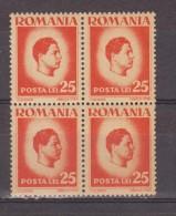1945 - Roi Michel  Yv No 796 MH  Papier Gris - 1918-1948 Ferdinand, Carol II. & Mihai I.