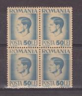 1945 - Roi Michel  Yv No 799 MNH  Papier Gris - 1918-1948 Ferdinand, Carol II. & Mihai I.