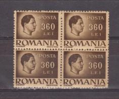 1945 - Roi Michel  Yv No 810 MNH  Papier Gris - 1918-1948 Ferdinand, Carol II. & Mihai I.