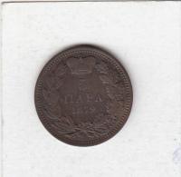 SERBIA SRBIJA   5 PARA 1879  MILAN OBRENOVIC IV    BRONZE COIN - Serbia