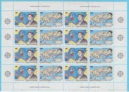 Europa Cept 1992 Greece 2v In Sheetlet ** Mnh (F3677) - Europa-CEPT