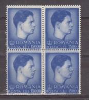 1947 - Roi Michel  Yv No 940 MNH - 1918-1948 Ferdinand, Carol II. & Mihai I.