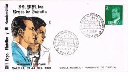13366. Carta Exposicin CALELLA (Barcelona) 1979. Reyes De España Juan Carlos I Y Sofia - 1931-Hoy: 2ª República - ... Juan Carlos I