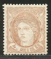España 104 * - 1868-70 Gobierno Provisional