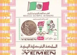 Yemen Hb Michel 141 Y 142 - Yemen