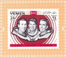 Yemen Hb Michel 148 - Yemen