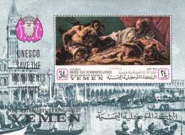 Yemen Hb Michel 82 - Yemen