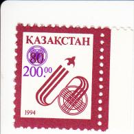 Kazakhstan Michel-cat. 447 ** - Kazakhstan