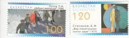 Kazakhstan Michel-cat  530/531 ** - Kazakhstan