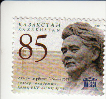 Kazakhstan Michel-cat  556 ** - Kazakhstan