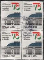 1976 Italia 1328 Italia '76 £ 180 Quartina Usata - 6. 1946-.. República