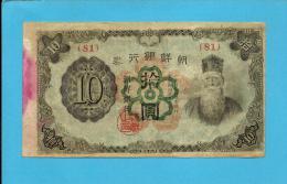 KOREA ( Japanese Empire ) - 10 YEN -  ND (1945 ) - P 36.b - Only BLOCK ( 81 ) - Japan - 2 Scans - Corea Del Nord