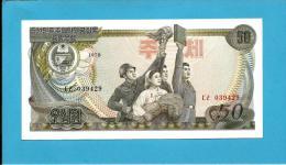 KOREA, NORTH - 50 WON - 1978 - P 21.a - UNC. - BLACK And RED Serial # - NO Seal - For General Circulation - 2 Scans - Korea, Noord