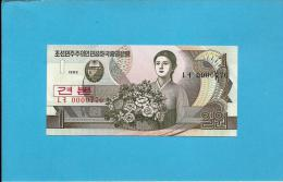 KOREA, NORTH - 1 WON - 1992 - P 39.s - UNC. - SPECIMEN - 0000776 - Low Number - 2 Scans - Corea Del Nord
