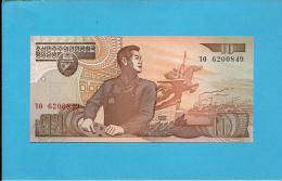 KOREA, NORTH - 10 WON - 1998 - P 41 - UNC. - 2 Scans - Korea (Nord-)