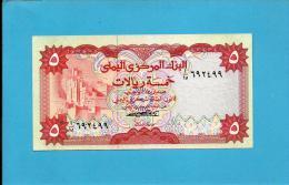 YEMEN ARAB REPUBLIC - 5 RIALS -  ND ( 1973 ) - P 12 -  Sign. 5 - UNC. - Central Bank Of Yemen - 2 Scans - Jemen