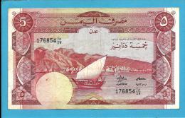 YEMEN PEOPLES DEMOCRATIC REPUBLIC - 5 DINARS -  ND ( 1984 ) - P 8b -  Sign. 4 - Bank Of Yemen - 2 Scans - Jemen